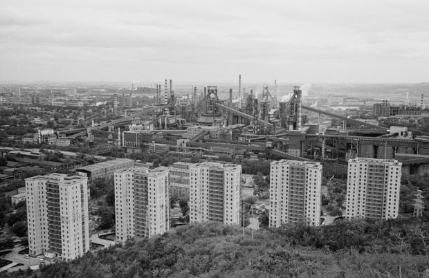 Capital Steel Factory Beijing