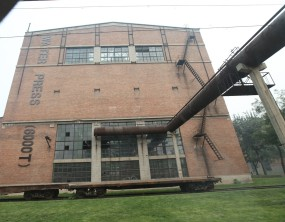 Capital Steel Factory.