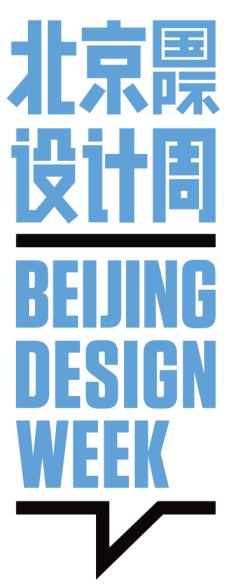 logo-bjdw-hires