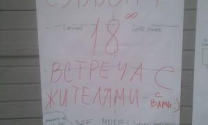 2012-07-13_18-44-38-S-768x1024